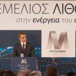 Ο Πρωθυπουργός, θεμελίωσε το νέο σταθμό παραγωγής ηλεκτρικής ενέργειας