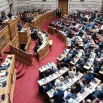 Ψηφίστηκαν από την Βουλή, οι τέσσερις συμβάσεις έρευνας και εκμετάλλευσης υδρογονανθράκων