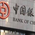 Δυο τράπεζες της Κίνας στην Αθήνα, Industrial and Commercial Bank of China και Bank of China (Europe) Luxembourg