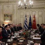 Κοινή διακήρυξη , Ελλάδας και Κίνας