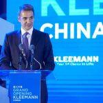 Εγκαίνια από τον Πρωθυπουργό  της νέας μονάδας παραγωγής των ανελκυστήρων της ελληνικής εταιρείας Kleemann στη Σαγκάη