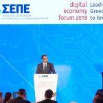 Κυριάκος Μητσοτάκης : Στο επίκεντρο της πολιτικής μας, ο ψηφιακός μετασχηματισμός της χώρας