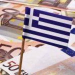EBRD : Ευνοϊκές είναι οι βραχυπρόθεσμες προοπτικές της ελληνικής οικονομίας