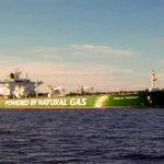 Poseidon Med II : Έβαλε   τις βάσεις για να εισέλθει η ναυτιλία της Ανατολικής Μεσογείου στην εποχή του LNG