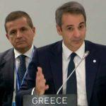 Η Ομιλία του Πρωθυπουργού στη διάσκεψη του ΟΗΕ για την Κλιματική Αλλαγή στη Μαδρίτη