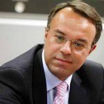 Χρήστος Σταϊκούρας: Όταν δημιουργηθεί ο αναγκαίος δημοσιονομικός στόχος, θα έρθουν νέες φοροελαφρύνσεις