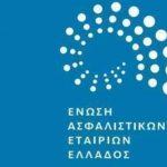 Α.Σαρηγεωργίου : Μεγάλα  είναι τα περιθώρια ασφαλιστικής κάλυψης των Ελλήνων πολιτών, απέναντι στα ακραία φαινόμενα, που γεννά η κλιματική αλλαγή