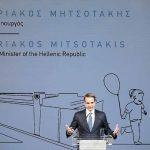 Ο Πρωθυπουργός, στην παρουσίαση του προγράμματος ανάπλασης του Αγίου Διονυσίου Πειραιά