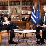 Πρωθυπουργός: Βέτο της Ελλάδας σε πολιτική λύση στη Λιβύη εάν δεν ανακληθεί η συμφωνία με την Τουρκία
