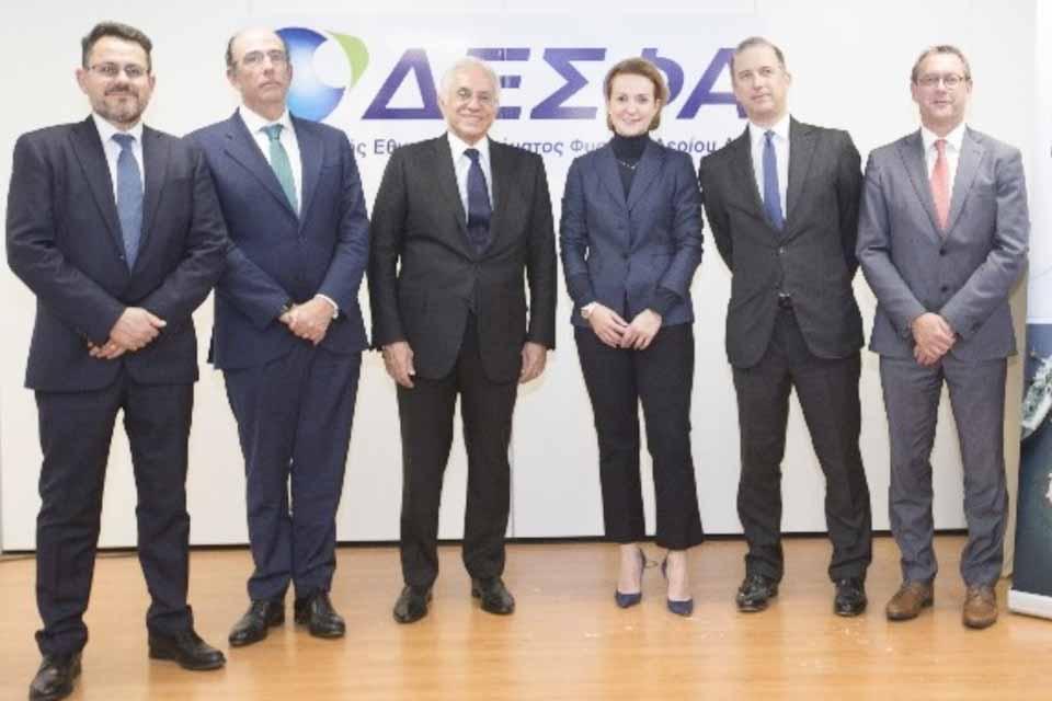 ΔΕΣΦΑ: Ανάδειξη της Ελλάδας σε ενεργειακό κόμβο