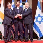 Κυριάκος Μητσοτάκης: Ο  EastMed θα αναβαθμίσει την γεωστρατηγική υπεραξία και τον περιφερειακό ρόλο Ελλάδας και Κύπρου