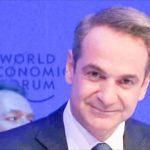 Κυριάκος Μητσοτάκης: Η Ελλάδα επιστρέφει