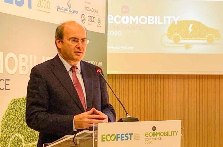 """Ecomobiity Conference"" :Αεριοκίνηση-βιοκαύσιμα-ηλεκτροκίνηση"