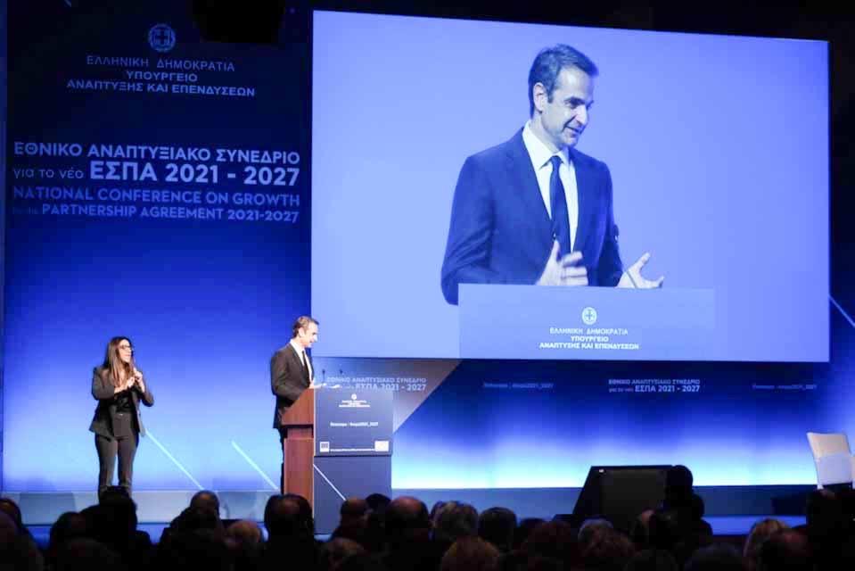 Πρωθυπουργός Κυριάκος Μητσοτάκης: Η χώρα σε αναπτυξιακή  τροχιά