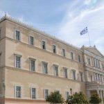 Στην Αθήνα η 14η Ολομέλεια της Κοινοβουλευτικής Συνέλευσης Μεσογείου