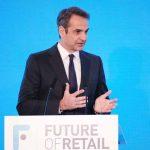 Μήνυμα στήριξης στις μικρές και μεσαίες επιχειρήσεις έστειλε ο πρωθυπουργός