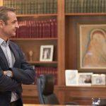 Times : Οι Έλληνες στηρίζουν τα μέτρα, ταχύτατη και τολμηρή η αντίδραση της κυβέρνησης Μητσοτάκη