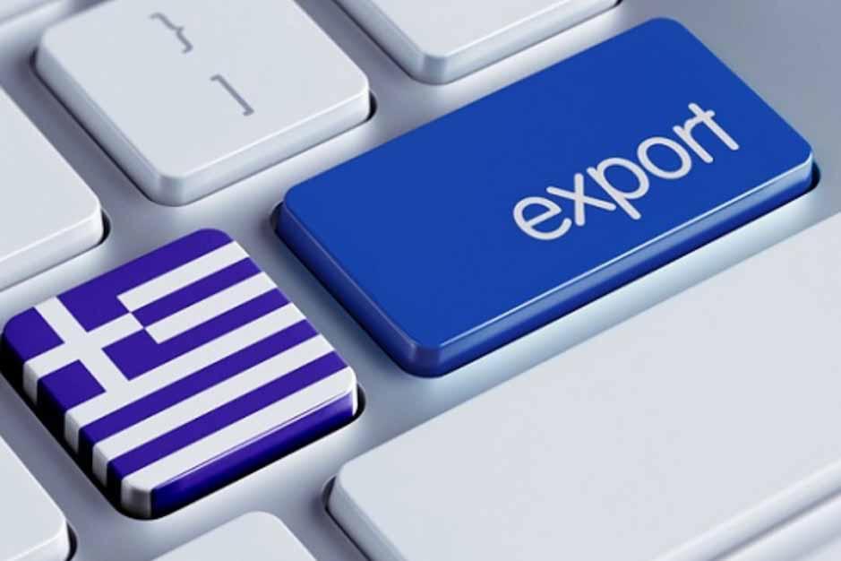 Με δυο «ταχύτητες» κινήθηκαν οι ελληνικές εξαγωγές τον Φεβρουάριο του 2020.