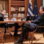 Συνεργασία του Πρωθυπουργού, με τον Σ. Τσιόδρα