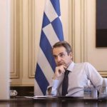 Πρωθυπουργός: Υπέρ της επείγουσας συγκρότησης Ταμείου Ανάκαμψης