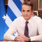 Στις 18:00, οι ανακοινώσεις του Πρωθυπουργού Κυριάκου Μητσοτάκη