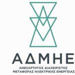 Σε λειτουργία έως το τέλος του χρόνου η «μικρή» ηλεκτρική διασύνδεση της Κρήτης
