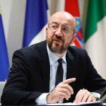Σύνοδος κορυφής της ΕΕ, μέσω τηλεδιάσκεψης στις 23 Απριλίου