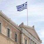Οι εξελίξεις στην ελληνική οικονομία κατά το πρώτο τρίμηνο του έτους