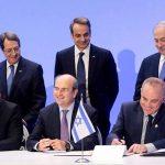 Κατατέθηκε προς κύρωση στη Βουλή, η συμφωνία για τον East Med