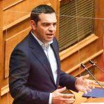 Την αποχώρηση του ΣΥΡΙΖΑ, από τη Βουλή ανακοίνωσε ο Αλέξης Τσίπρας
