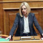 Το Κίνημα Αλλαγής θα καταψηφίσει το νομοσχέδιο η Φώφη Γεννηματά