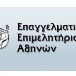 ΕΕΑ: Λουκέτο και απολύσεις βλέπει ο ένας στους 4