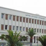 Ίδρυμα Ευγενίδου: Online εργαστήρια για μαθητές Γυμνασίου-Λυκείου
