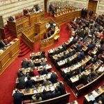 Ψηφίστηκε η πρόταση της ΝΔ για διεύρυνση του κατηγορητηρίου για Παπαγγελόπουλο