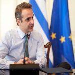 Τηλεφωνική συνομιλία Μητσοτάκη – Κόντε: Σημαντικό βήμα για την ΕΕ η πρόταση Μέρκελ-Μακρόν για το Ταμείο Ανάκαμψης