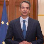 Πρωθυπουργός: Η Ελλάδα που παράγει, η Ελλάδα που εξάγει