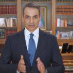 Μία καλή ημέρα για την Ελλάδα, την Ιταλία, την Ευρώπη και ολόκληρη τη Μεσόγειο