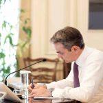 Το Σχέδιο Δίκαιης Αναπτυξιακής Μετάβασης των περιοχών της Δυτικής Μακεδονίας και της Μεγαλόπολης