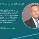 Εθνική Τράπεζα: Διαδικτυακή τελετή βράβευσης 10 νέων καινοτόμων επιχειρήσεων