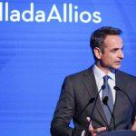 Πρωθυπουργός: Η πανδημία ανέδειξε τη δυνατότητα της «μικρής» Ελλάδας να ξεχωρίζει ως θετικό διεθνές παράδειγμα