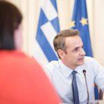Προώθηση της διμερούς συνεργασίας Ελλάδας – ΗΠΑ στον τομέα της ανώτατης εκπαίδευσης