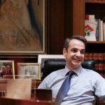 Ο Πρωθυπουργός είχε τηλεφωνική επικοινωνία με τον τούρκο πρόεδρο