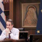 Αύριο η συνάντηση του Πρωθυπουργού με τον Josep Borrell Fontelle