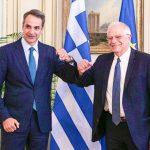 Ζοζέπ Μπορέλ: Είμαστε αποφασισμένοι να προστατεύσουμε τα Ελληνικά και Ευρωπαϊκά εξωτερικά σύνορα