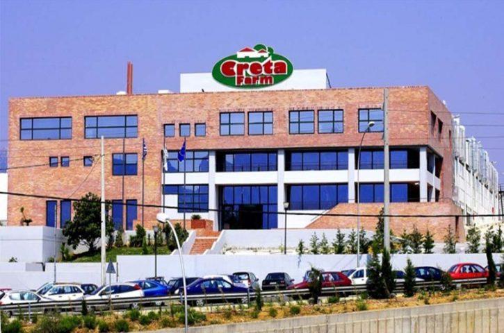 Εκδικάζεται το σχέδιο εξυγίανσης της Creta Farms