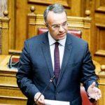 Χρηστος Σταϊκούρας: Η κυβέρνηση στηρίζει έμπρακτα την οικονομία