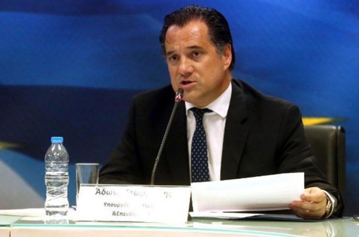 Αδ. Γεωργιάδης: Η Ελλάδα πέτυχε μία από τις καλύτερες οικονομικές επιδόσεις, για το πρώτο τρίμηνο του 2020, στις χώρες της Ευρωζώνης