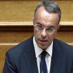 Χρ. Σταϊκούρας: Το πρώτο 15νθημερο Ιουνίου τίθεται σε εφαρμογή η δεύτερη φάση της επιστρεπτέας προκαταβολής στις επιχειρήσεις