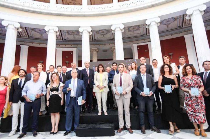 Η τελετή βράβευσης της Ευρωπαϊκής Εβδομάδας Κινητικότητας
