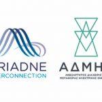 Η χρηματοδότηση του έργου της ηλεκτρικής διασύνδεσης Κρήτης-Αττικής